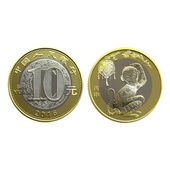 猴年纪念币 10元 包邮 猴年生肖纪念币面值十元 猴币纪念币2016 20枚