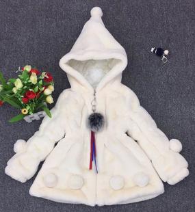 女童皮草外套2017新款韩版宝宝中长款毛毛衣冬季公主儿童加厚棉衣