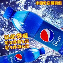现货 blue 百事可镭掷渡可镭450ml巴厘岛梅子味Pepsi 包邮 1瓶就