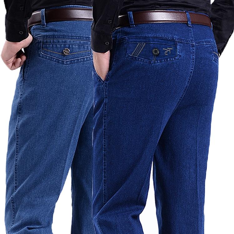 【天天特价】中老年男装牛仔裤弹力中年男士爸爸男工装裤宽松长裤