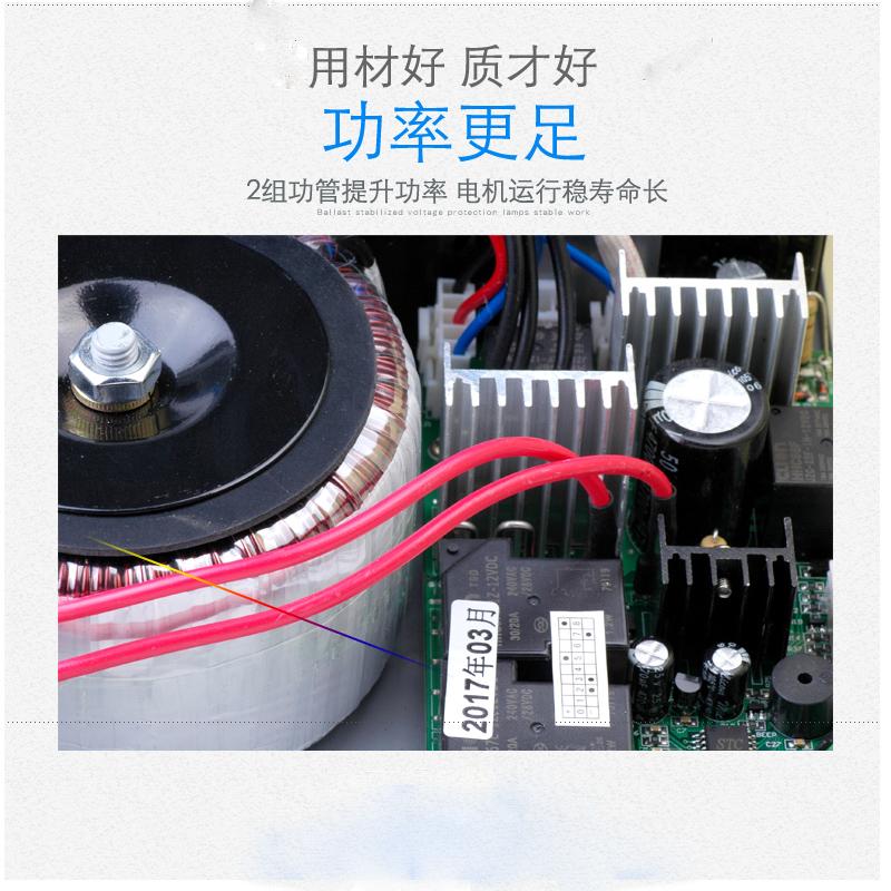 交直流卷帘门控制器电动卷闸门电机电控箱遥控器防雷蓄电瓶 DC24V