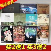 明信片中国复古风景诗词留言贺卡片圣诞节文艺夜光小清新生日礼物