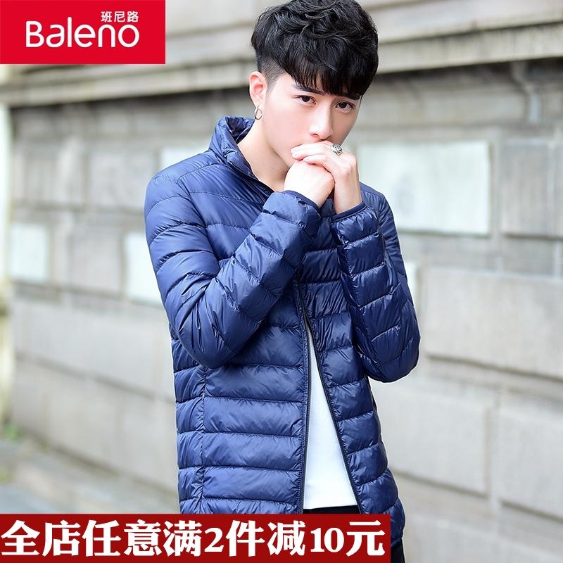 Baleno/班尼路男生羽绒服男轻薄立领保暖薄款学生羽绒外套短款潮