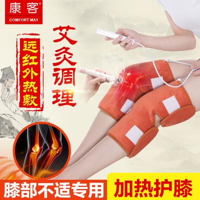 电热护膝保暖老寒腿关节海盐包粗盐艾灸腿部膝盖理疗加热仪男女
