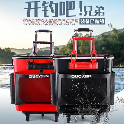 欧辰加厚一体成型鱼护桶钓鱼桶升级拉杆桶鱼护包耐磨厚度3.0渔具