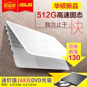 Asus/华硕 R -R417NA3450轻薄便携商务超薄学生手提笔记本电脑14