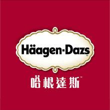 哈根达斯冰淇淋生日蛋糕差价配送费用专用链接仅限本店使用