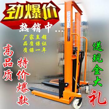 厂家直销 1吨2吨手动液压升高车/手动堆高车/液压装卸叉车/堆高机