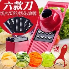 家用自动多功能萝卜丝刨丝器擦菜板擦丝器芝士刨丝器刮丝刀切菜器