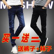 2016韩版 小脚百搭潮流 子冬季新款 牛仔裤 型青少年黑色男裤 修身 男士
