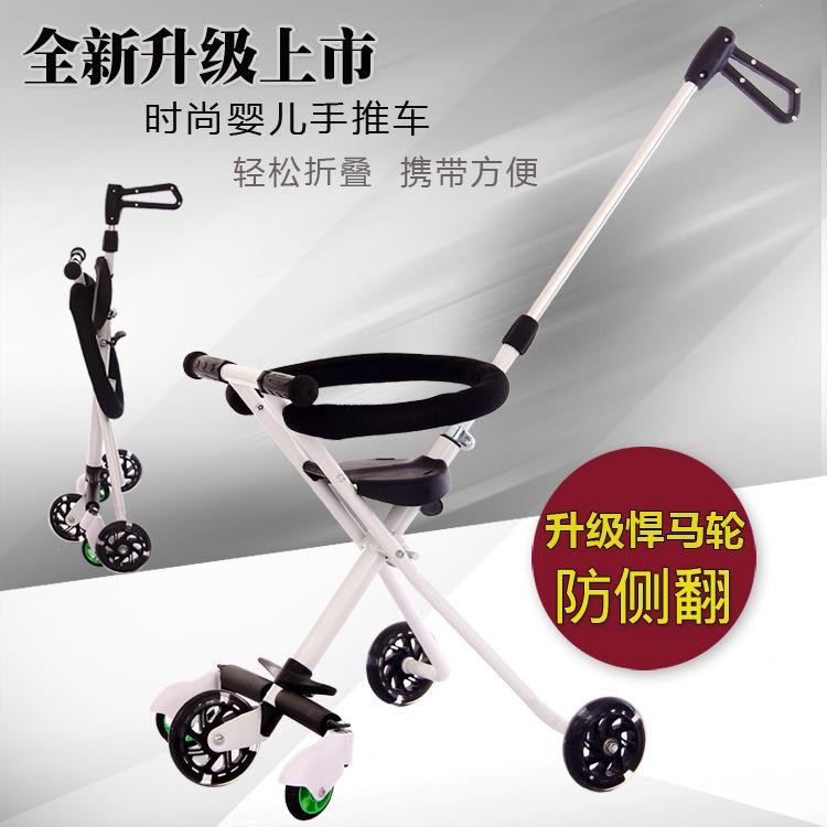 儿童三轮手推车1-4岁宝宝轻便折叠简易推车小孩三轮车遛溜娃神器