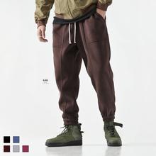 BJHG欧美街头纯色宽松廓形磨毛抓绒休闲卫裤潮男哈伦裤运动束脚裤