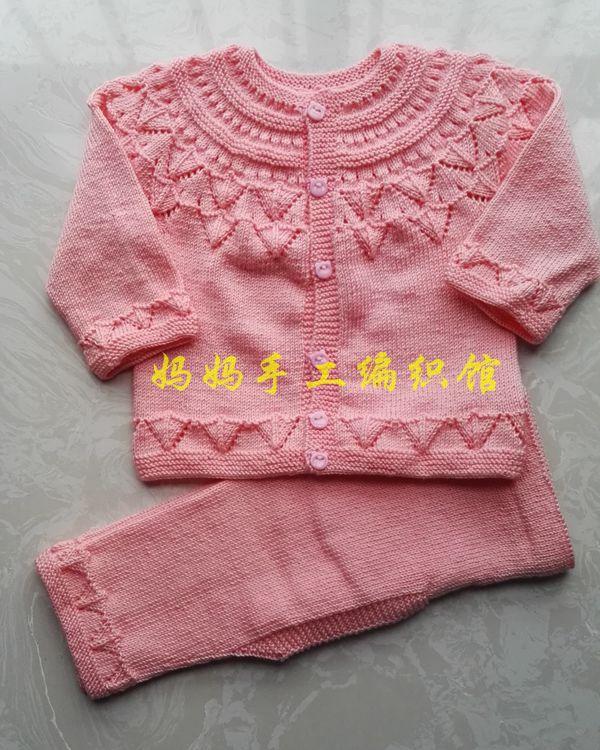 纯手工编织 婴儿毛衣 宝宝毛线开衫