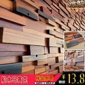 船木马赛克 电视背景墙酒吧清吧台玄关茶庄门面复古实木装饰材料