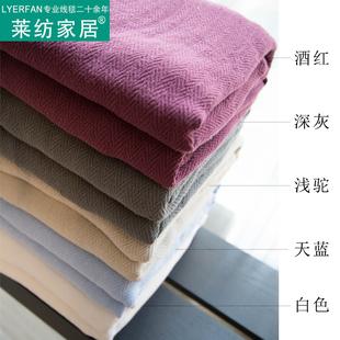 日式纯棉线毯子办公室午休夏季小盖毯沙发垫巾床罩床单毛巾空调毯