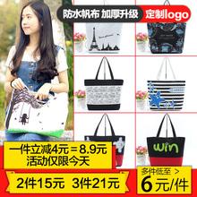 韩版新款时尚女包帆布包女单肩包布包手提大包包学生书包购物包袋