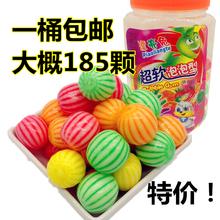 漂亮兔西瓜泡泡糖80后怀旧零食口香糖儿童零食460g一桶约185个
