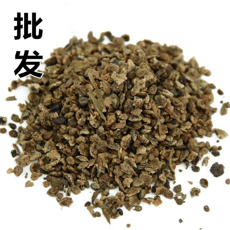 地肤子6斤包邮 扫帚子 地葵 地麦 落帚子 中药材供应 500克7元