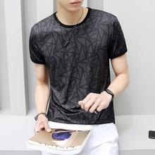 天天特价夏季新款韩版男士短袖T恤修身青少年学生冰丝体恤半袖