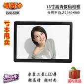 768视频广告机壁挂锂电 相框电子相册1024 超清三星屏12 15寸数码图片