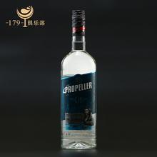 螺旋桨珍藏金酒杜松子酒PROPELLERGIN立陶宛原装进口洋酒基酒