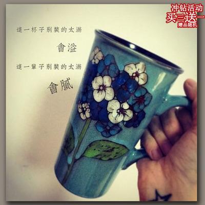 大容量复古陶瓷水杯创意简约咖啡杯个性家用圣诞情侣款潮流马克杯
