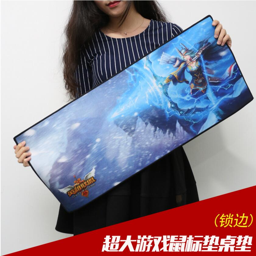 MISS男装店 游戏鼠标垫 英雄联盟LOL鼠标垫 超大锁边 键盘桌垫