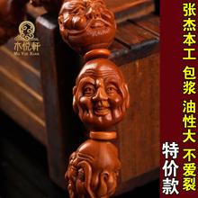 男士 张杰橄榄胡老油核原料18橄榄核雕刻十八罗汉手串 橄榄核手串