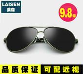 男士太阳镜偏光墨镜女司机开车驾驶镜蛤蟆镜可配近视带有度数眼镜