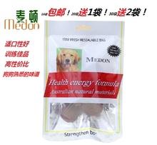 【天天特价】天然狗粮 宠物零食 麦顿鸭肉圆片 宠物鸭肉片 包邮