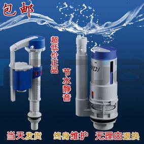 蓝健原装水件进水阀冲水阀有单水箱里面的东西坏了冲力十足绝对