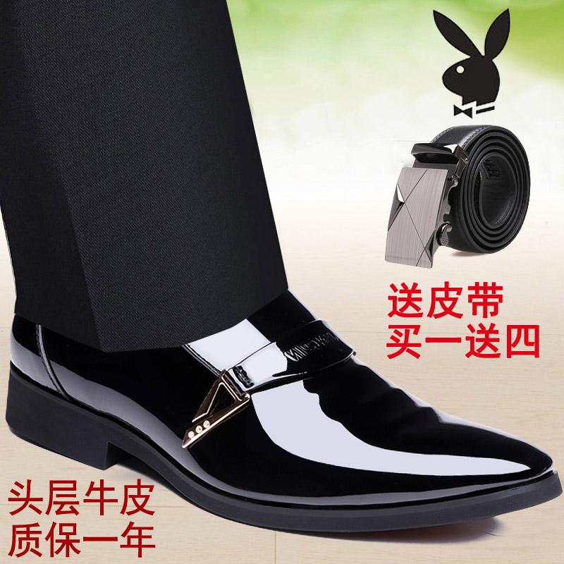花花公子男鞋秋冬加绒男士商务正装皮鞋男真皮尖头英伦内增高鞋子