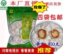 包邮 河南特产清真马四果品马四果子传统糕点点心麻片口酥干酥 4袋