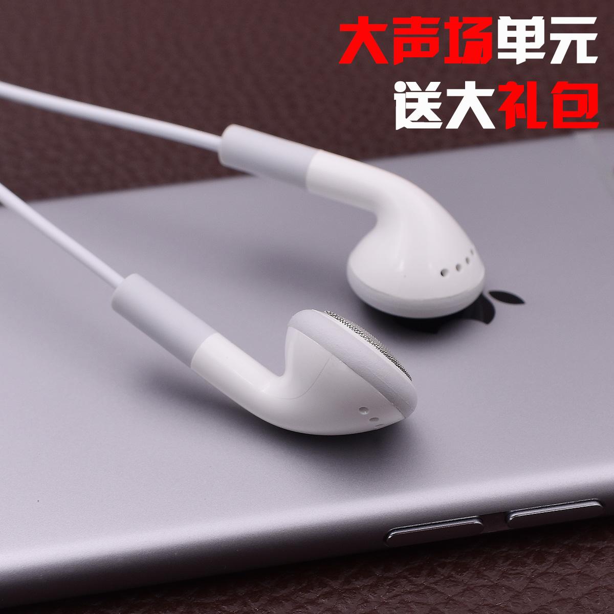 普通有線低音入耳電腦可愛耳機手機韓國通用女生迷你耳塞