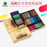 正品马利粉彩画笔24色48色粉笔美术油画棒绘画粉彩蜡笔手绘粉彩棒