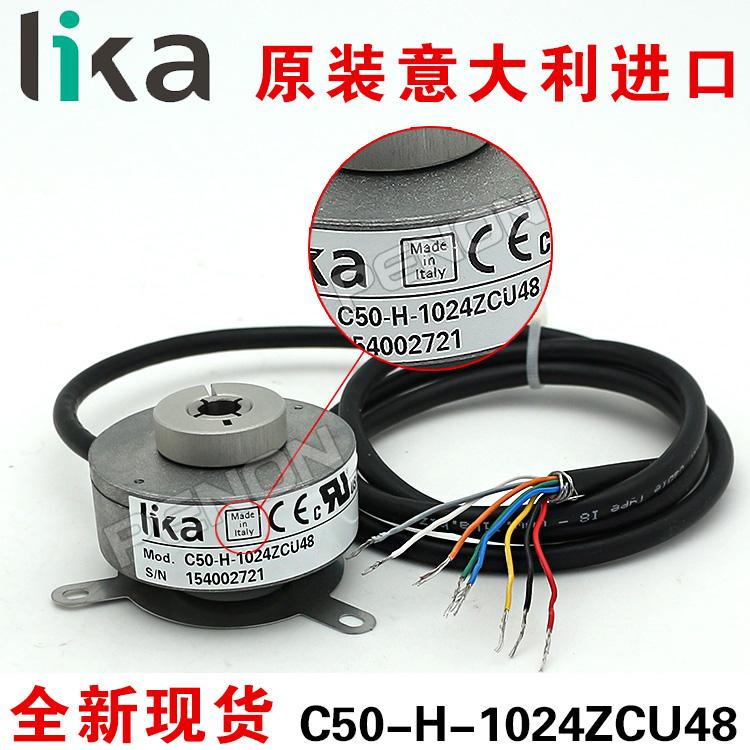 现货全新原装正品C50-H-1024ZCU48莱卡LIKA旋转编码器孔径8mm