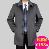 秋冬中老年男士夹克羊绒毛呢大衣中长款外套加厚中老年爸爸装风衣