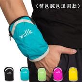 跑步手机袋手腕手臂包iphone6pplus苹果6s运动臂套带健身男女装备
