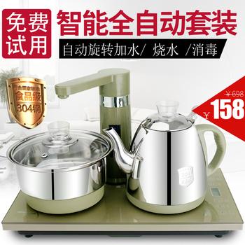 【天天特价】电磁茶炉全自动上水