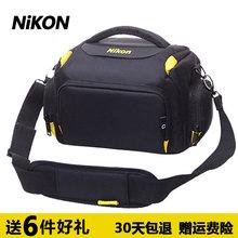 尼康相机包 单反单肩摄影包d7000d7100d7200 d90d3300d3200d5300