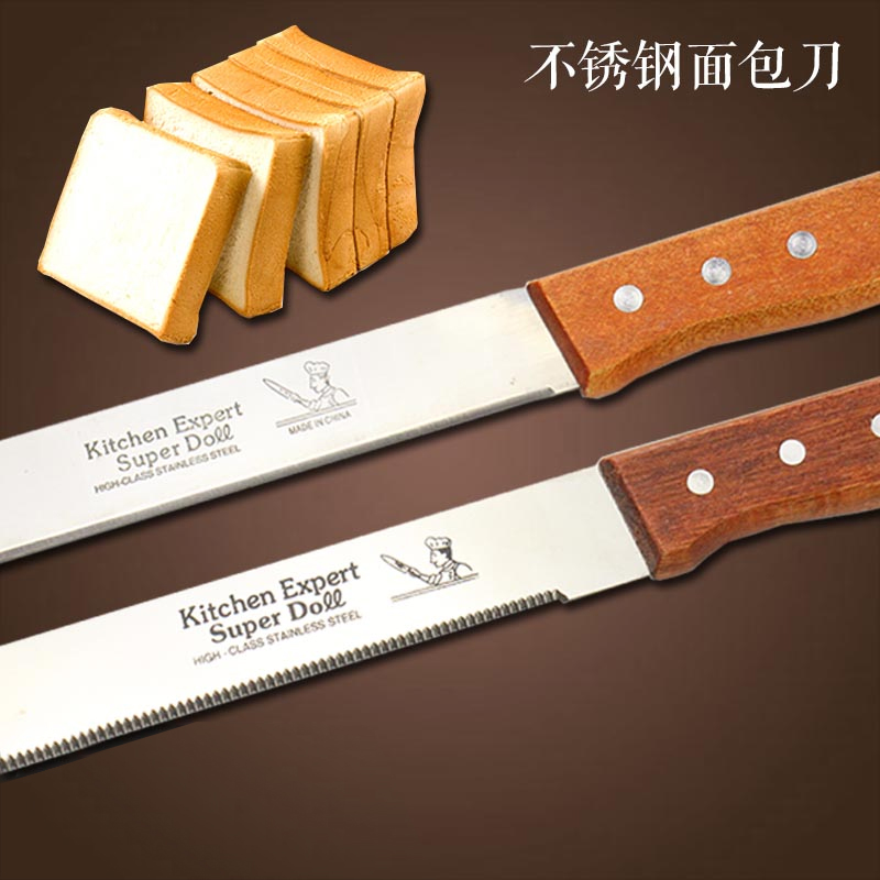 不锈钢面包刀10/12/14寸锯齿刀蛋糕刀吐司刀切片刀分层无齿锯齿刀