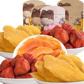 【天猫超市】三只松鼠 果干大礼包550g零食组合芒果干草莓干黄桃