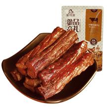 【天猫超市】新牧哥内蒙古特产风干手撕牛肉干108G原味零食小吃