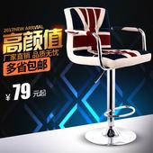 吧台椅升降吧凳家用高脚凳靠背酒吧椅子现代简约吧椅手机店高凳子