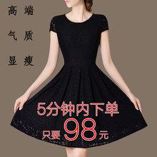 夏季连衣裙女2017新款韩版时尚修身显瘦甜美端庄大气蕾丝连衣裙