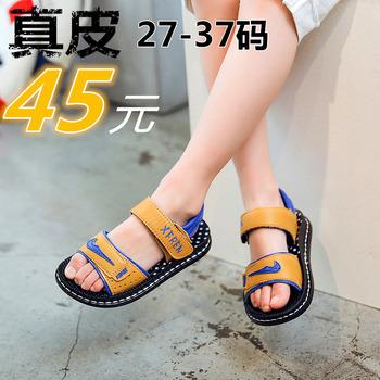 3-5夏季6沙滩凉鞋7小孩8小最新注册白菜全讯网9