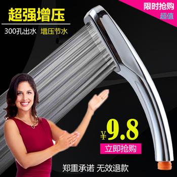 浴室增压小花洒淋浴喷头 加压节水手持莲蓬头软管热水器花洒套装