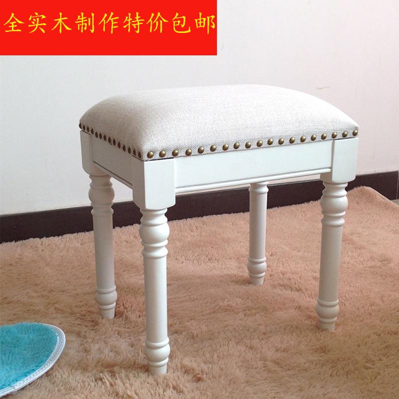 淘宝-天天特价欧式梳妆凳简约布艺美甲凳田园化妆凳