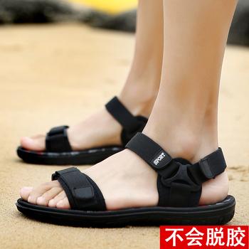 越南皮凉鞋男士沙滩鞋2017新款夏