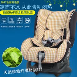 安全儿童头等舱座椅